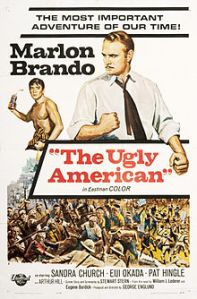From the 1963 film starring Marlon Brando